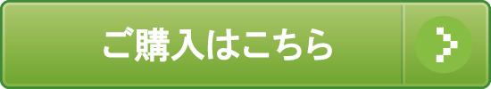 kochira